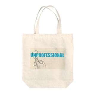 プロフェッショナル Tote bags
