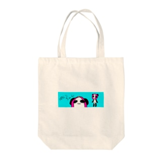 覗きぱんこちゃん Tote bags