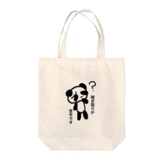 大きい文字APDパンダ Tote bags