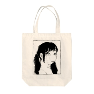 dounidemo Girl Tote bags