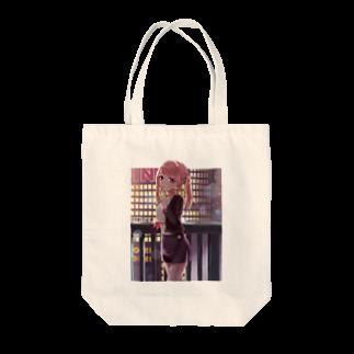 柑咲 鴎の歩道橋 Tote bags