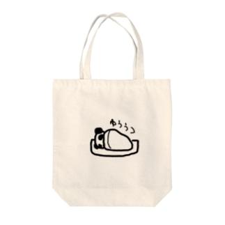 ゆううつパンダ Tote bags