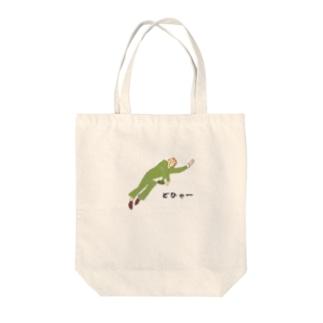 サラリーマン*どひゃー Tote bags