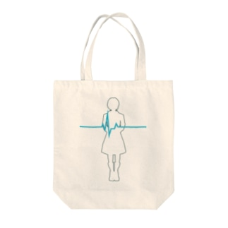 Regular beating Tote bags