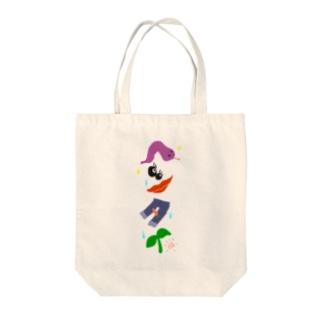 へんたい Tote bags