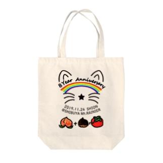 詩愛(しおん)ライブ記念 Tote bags