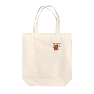 我、ツキノワグマ Tote bags