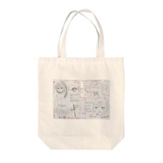 SNS赤ペン先生〜オリキャラ編〜 Tote bags