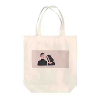 アベック Tote bags