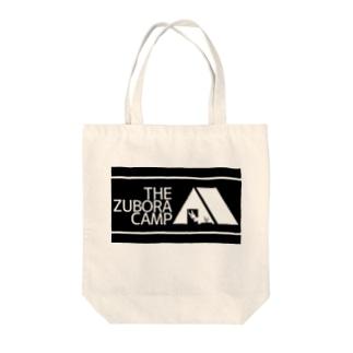 ズボラキャンプ Tote bags