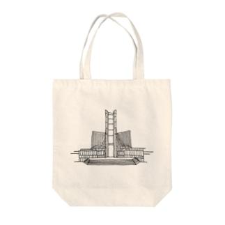 建築ペン画 東京カテドラル Tote bags
