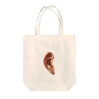 かべに耳あり Tote bags