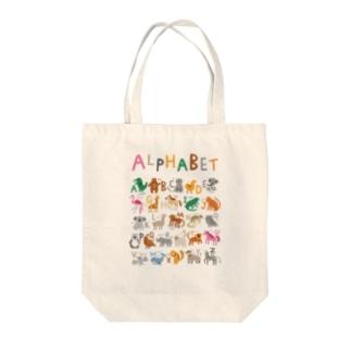 アパレル知育 「あるふぁべっと」 Tote bags