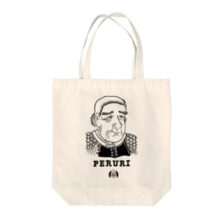 ペリー、ぺルリ、スマイル! Tote bags