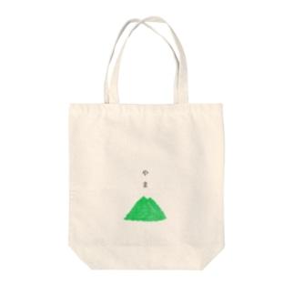 やま▲ Tote bags