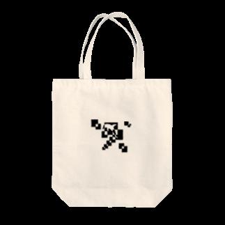シンプルデザイン:Tシャツ・パーカー・スマートフォンケース・トートバッグ・マグカップのシンプルデザインペアハートの欠片イルカトートバッグ