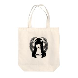 AIRIA Tote bags