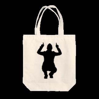 毒の素のビリケン Tote bags