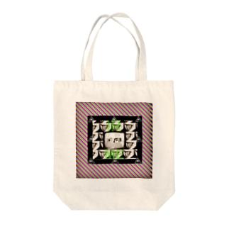 サイケデリック Tote bags