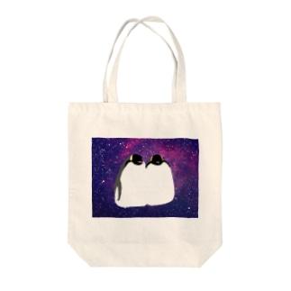 コウテイペンギン:ギャラクシー Tote bags
