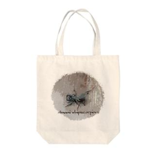こわくないよアマミサソリモドキ Tote bags