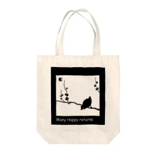 Many Happy returns (bk) Tote bags