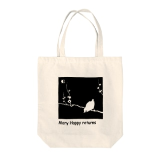 Many Happy returns (w) Tote bags