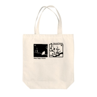 Many happy returns of the day (w) Tote bags
