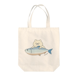 しろくまくまと鮭 Tote bags