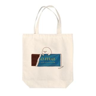 ごまごまとチョコレート Tote bags