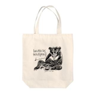 マレーグマくん Tote bags