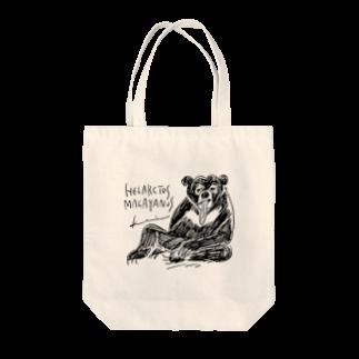 kameのマレーグマくん Tote bags