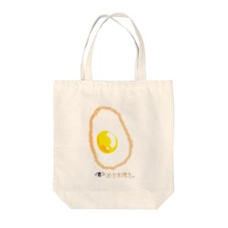 めだま焼き Tote bags