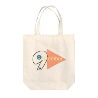 9月 Tote bags