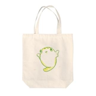 フグのコロンさん♀ みどり Tote bags