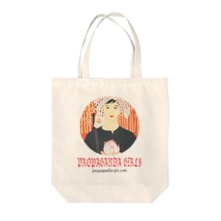 Vietonamese Propaganda Girl Tote bags