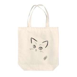 にゃあん(猫目) Tote bags