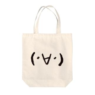 (・∀・) Tote bags