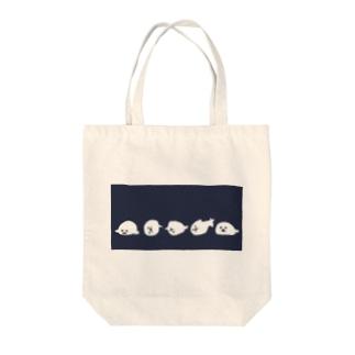 あざらし ゴロゴロ Tote bags