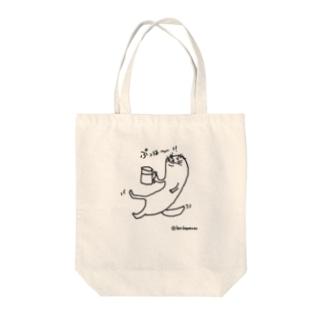 ホリカワウソ~ぷっは~編~ Tote bags