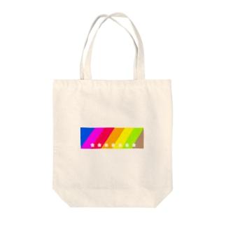 にじいろシリーズ Tote bags