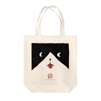 morinoki 「momo」 Tote bags
