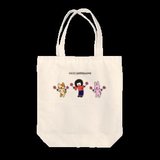つっこみ処のひじガーデニング Tote bags