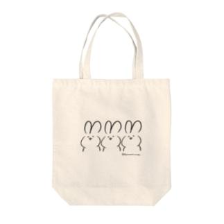 びりーぶ3 トートバック Tote bags
