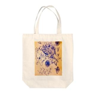 loveryborn-killthetime- Tote bags