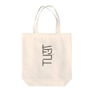 ひとりごと Tote bags