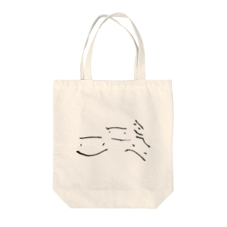 family Tote bags