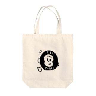 あげそげトートバッグ Tote bags