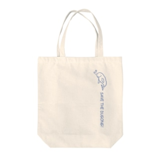 SAVE THE GUGONG2 Tote bags