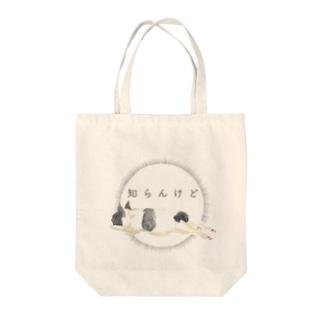 フレンチブルドッグの豆大福 Tote bags